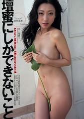 壇蜜 画像48