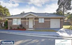 1/359 Narellan Road, Mount Annan NSW