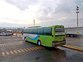 RM Liner Bus No. 1801