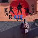 Karate / Marrakech