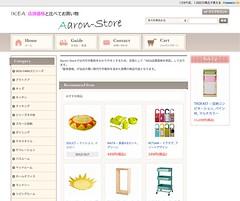 Aaron-Store
