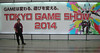 "TokyoGameShow2014 • <a style=""font-size:0.8em;"" href=""http://www.flickr.com/photos/73220917@N02/15306425730/"" target=""_blank"">View on Flickr</a>"
