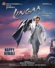 Lingaa   Movie   Official Teaser   Rajinikanth   KS Ravi Kumar   Sonakshi Sinha   Anushka Shetty   AR Rahman