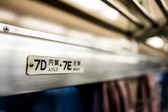 7D Aisle (antonywakefield) Tags: bullet train japanese aisle luggage