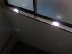 Qtuo ソーラー充電 LEDライト 4個セット (zeta.masa) Tags: amazon amazoncojp レビュー レビュー記事 商品レビュー qtuo led ledライト ledlight ソーラーライト ソーラーパネル ソーラーパワー ソーラー solarlight solar solarpanel solarpower auto