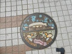 museum manhole (Stop carbon pollution) Tags: flickr japan 日本 touhoku 東北 miyagiken 宮城県