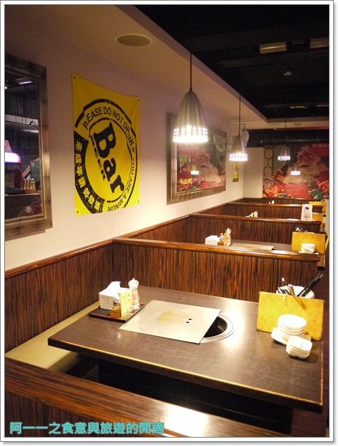 板橋捷運新埔站美食吃到飽燒肉眾烤肉海鮮牛肉image006