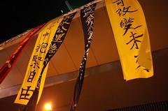 (Yuwei*) Tags: hongkong ricohgr streetsnap umbrellarevolution