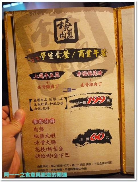板橋捷運新埔站美食吃到飽燒肉眾烤肉海鮮牛肉image016
