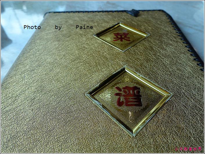 仁川中國城 燕京大飯店 (4).JPG