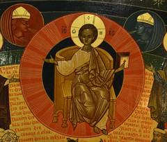 Christ Creator detail (bobosh_t) Tags: iconexhibit icons iconography orthodoxy easternorthodoxy icon