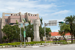 Hualien County, Taiwan (Quench Your Eyes) Tags: asia biketour city hualien hualiencity hualiencounty southerntaiwan statue taiwan taiwanprovince travel