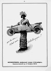 1913-02.  03.  41 (foot-passenger) Tags: 1913      russianstatelibrary russianillustratedmagazine automobilist