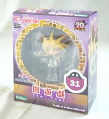 DSCF6275_resize (Moondogla) Tags: cupoche yami yugi yugioh toy poseable figure