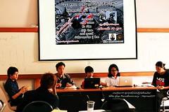 รายงานเสวนา 14ตุลาฯ อาชญากรรมรัฐกับสังคมไทย ม.บูรพา 8