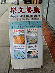 Specials at the Happy Man (knightbefore_99) Tags: food hot sign vancouver lunch restaurant board egg chinese plate special crispy waffle eastvan happyman victoriadrive