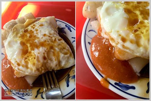 王記菜頭粿糯米腸05