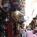 Old Medina Fes_8634