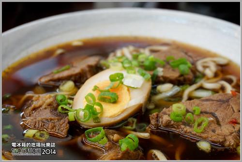 寶島口福牛肉麵09.jpg