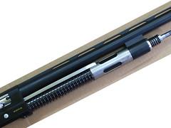 sln1 (oguzsilah) Tags: av malzemeleri kaliteli sln avclk tfekleri