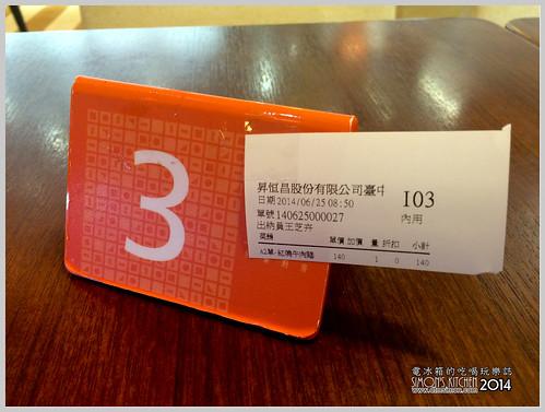 清泉崗好饗廚房03
