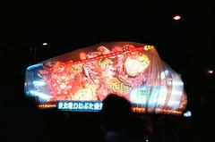 230 (HanPo Lin) Tags: film japan zeiss kodak contax carl aomori 日本 g1 100 f2 45mm planar 青森 nebuta ektar 祭り g45 ねぶた ねぶた祭