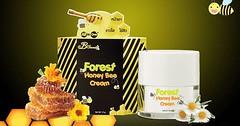 ครีมน้ำผึ้งป่า B