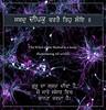 ਸਬਦ ਦੀਵਾ (DaasHarjitSingh) Tags: diwali srigurugranthsahibji sggs sikh sikhism sikhsm satnaam waheguru quotes gurbani guru granth