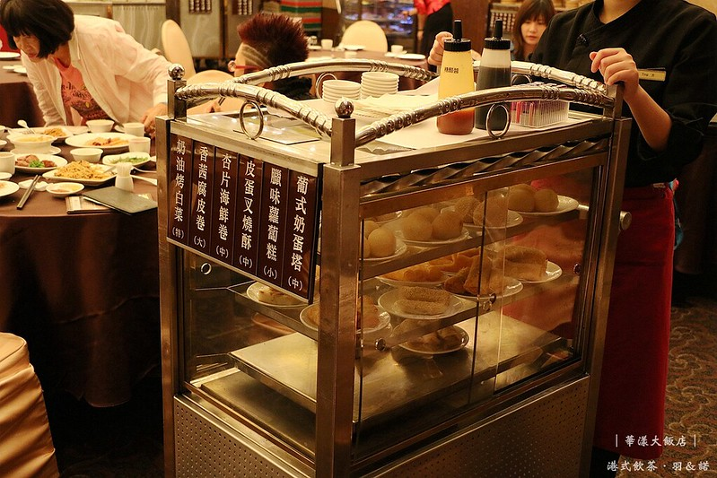 華漾大飯店港式飲茶002