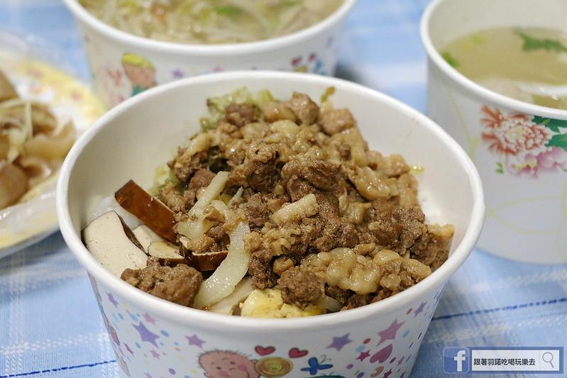 中壢水電行小吃11