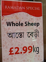 Ramadan Special, London, UK (Robby Virus) Tags: city uk greatbritain england london english sign shop for sheep unitedkingdom britain sale muslim islam fast whole british fasting ramadam