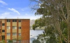 4/7 Bortfield Drive, Chiswick NSW