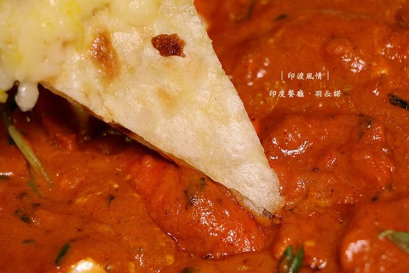 印渡風情台北印度餐廳印度料理師大異國料理50