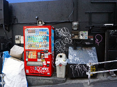 Graffiti in Tokyo 2016 (kami68k -all over-) Tags: tokyo tokio 2016 graffiti illegal bombing tag tags tagging handstyle handstyles jag relax bbb area51 ashe nc17 noodz hoax itsme sober spewm mdc 24k