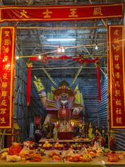 _DSC0629_43_LOGO (Ray 'Wolverine' Li) Tags: ghostfestival chinesefestival chinesetraditional festival asia city hongkong sacrificial culture chineseculture chinese china cny nikon iamnikon