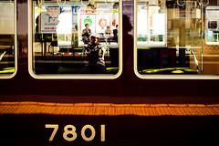 20161128-L1009297 (Mac Kwan) Tags: leica street japan kyoto color m240 summilux f14 35mm