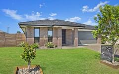 20 Whistler Drive, Port Macquarie NSW