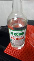 Alcohol de Caña 02445 (Omar Omar) Tags: mexicali bajacalifornia bassecalifornie mexico méxico mexque desert desierto calor caloron cachanilla alcoholdecaña alcoholvictoria america