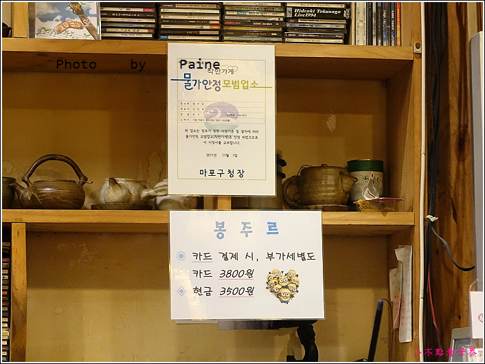 Bonjour定食 봉주르정식 (8).JPG