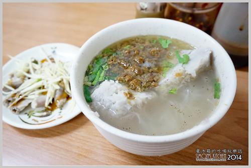珍品小吃米粉芋05