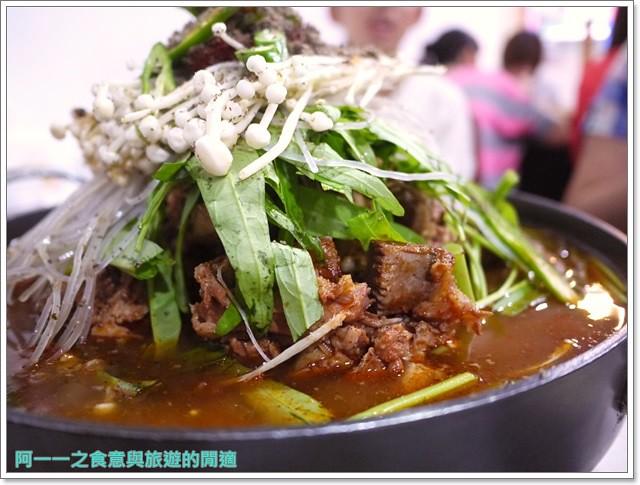捷運行天宮站美食韓劇韓式料理東輝韓食館土豆豬骨湯銅板烤肉image030