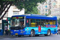 中小巴,大客流/Small Bus, Big Traffic (KAMEERU) Tags: guangzhou bus public transport canton foton bj6901c6mhb