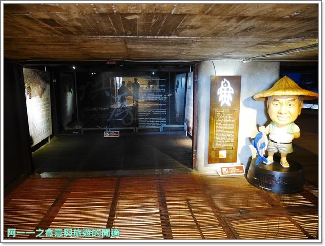 七星柴魚博物館.花蓮伴手禮.親子旅遊.觀光工廠image012