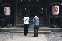 ( | YELLOW Mao) Tags:   japan shikoku   kotohira travel trip temple