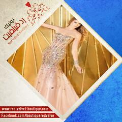 فستان سواريه طويل للسهرات _رد فيلفيت (red.velvet_boutique) Tags: 2015 طويل فستان موضه سواريه للسهرات