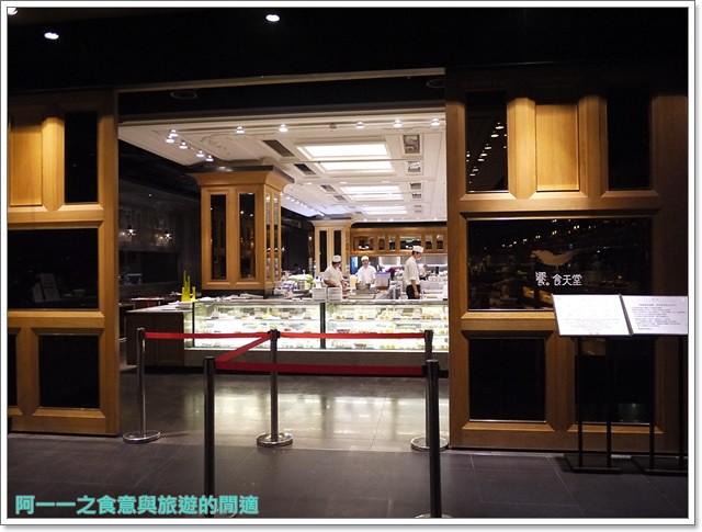 捷運世貿台北101美食饗食天堂吃到飽buffet海鮮螃蟹image001