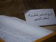 20141011_10_67.jpg (Wissam al-Saliby) Tags: lebanon   qadisha kadisha maronites qannoubine kannoubine alishaa kozhaya qozhaya     alichaa elyshaa