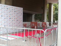 P9110026 TIFF 2014: deserted festival venue (oberondilettante) Tags: toronto festival theatre empty lobby tiff deserted redcarpet vide tapisrouge dsert