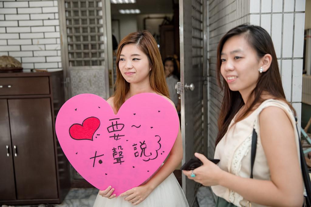 臻愛婚宴會館,台北婚攝,牡丹廳,婚攝,建鋼&玉琪091