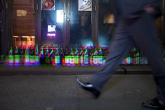 TIPSY (ajpscs) Tags: ajpscs japan nippon  japanese  tokyo  nikon d750 streetphotography street nightshot tokyonight nightphotography tokyoinsomnia dayfadesandnightcomesalive afterdark sake  tipsy